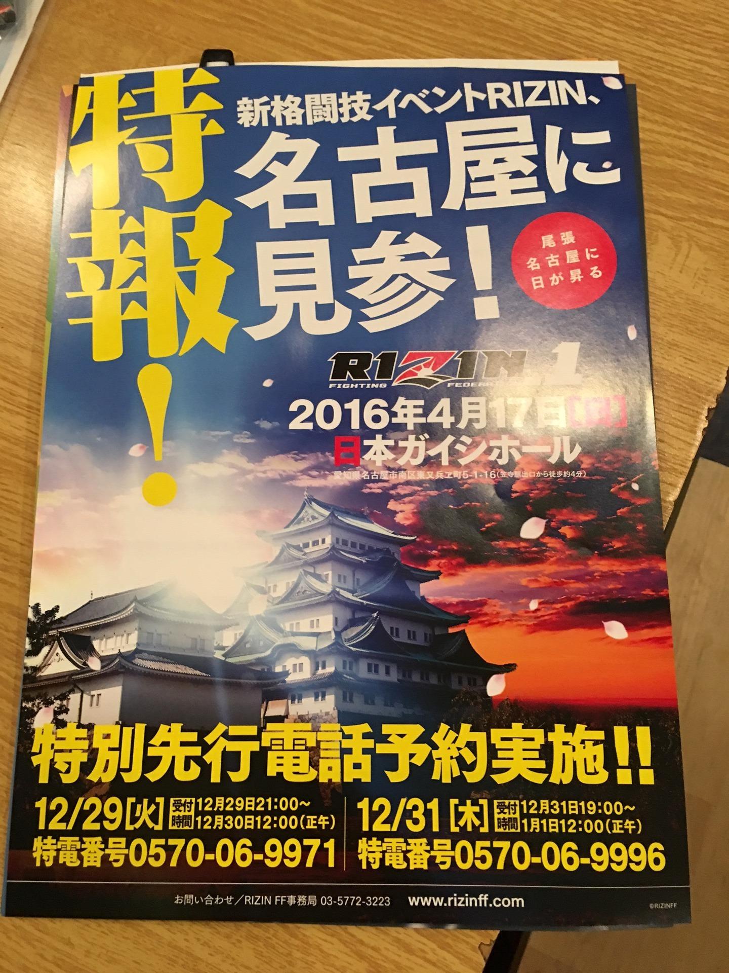 image/2015-12-29T213A203A56-1.JPG