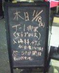 20061118_1830_0000.jpg