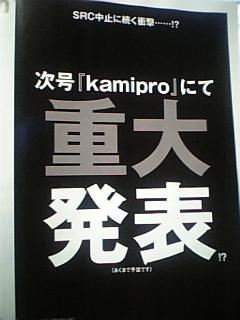 image/2009-12-21T20:37:361