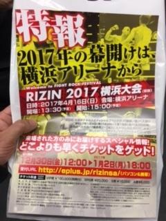 image/2016-12-29T143A583A05-1.JPG