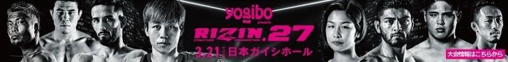 RIZIN27_01.jpg