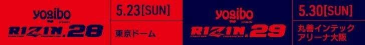RIZIN28_01.jpg