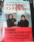 genius_onita01.jpg