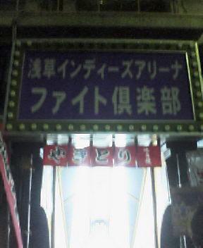 20061118_1827_0000.jpg